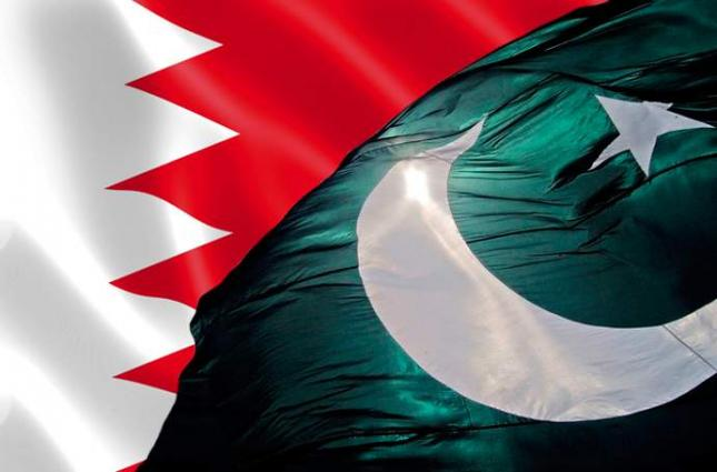 Pakistan-Bahrain to boost defence cooperation