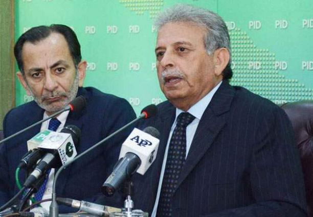 Linkage between C&T and production sector to be strengthened: Tanveer