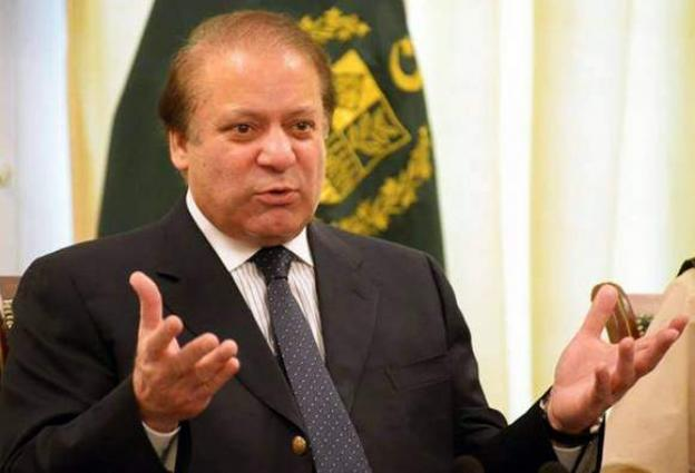 PM grieved over Ustad Fateh Ali Khan's death