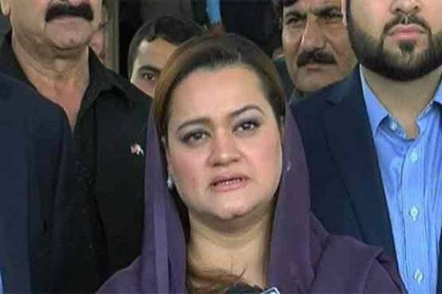 Marriyum condoles death of Ustad Fateh Ali Khan
