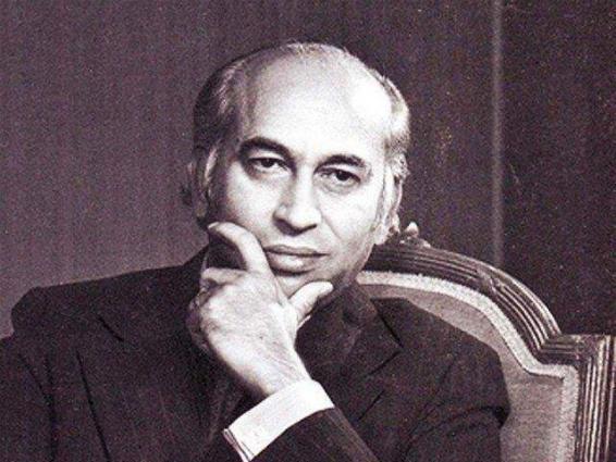 Tribute paid to Zulfikar Ali Bhutto