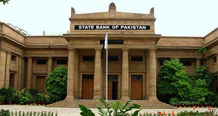 SBP auctions MTBs of Rs 251.186 bn