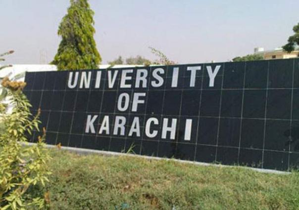 Meeting of degree Colleges affiliated with KU on Jan 19