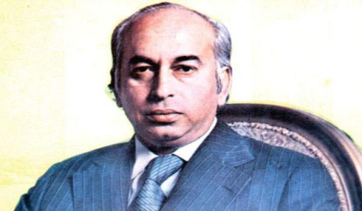 People's lawyers forum to celebrate Bhutto's Birthday