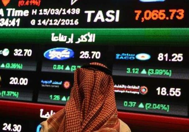 Gulf stock listings nosedive in 2016: report