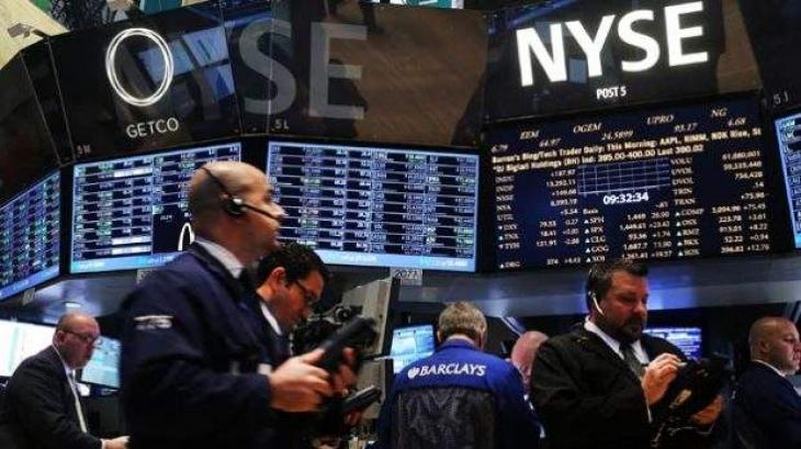 US stocks gain as December auto sales surge
