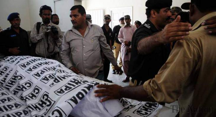 Sub-Inspector shot dead in Gulistan-e-Johar