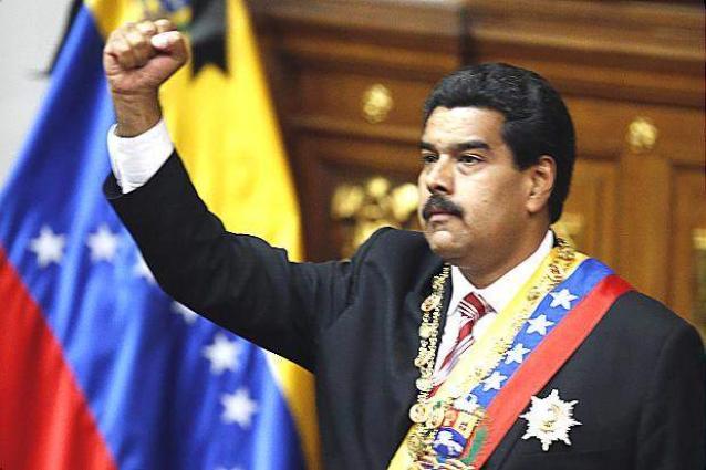 Venezuela president names new potential successor