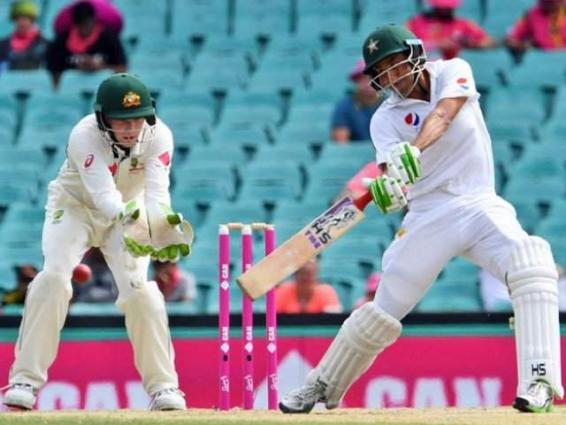 Cricket: Pakistan 271-8, trail by 267 at close