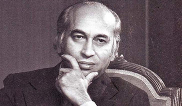 PLF celebrates ZAB's 89th birth anniversary