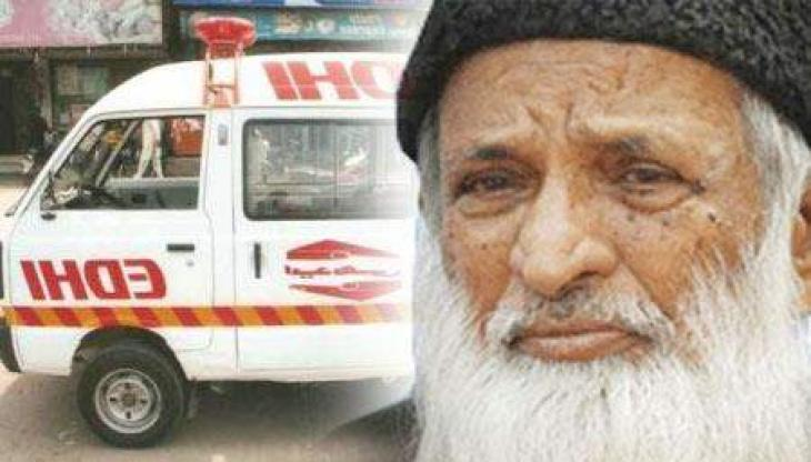 Edhi Foundation plans to expand health facility in Musa Lane