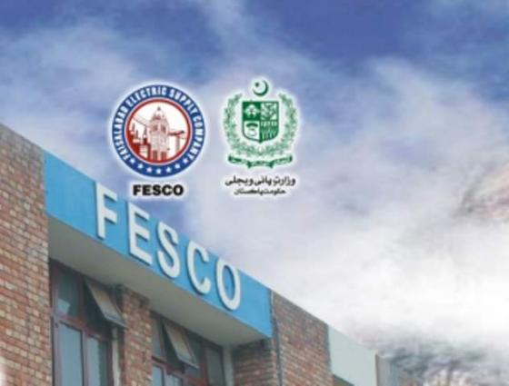 FESCO issues power shutdown schedule