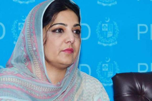 PTI changes stance in court on daily basis: Anusha Rahman