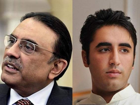 Bilawal, Zardari to contest by-election on common symbol