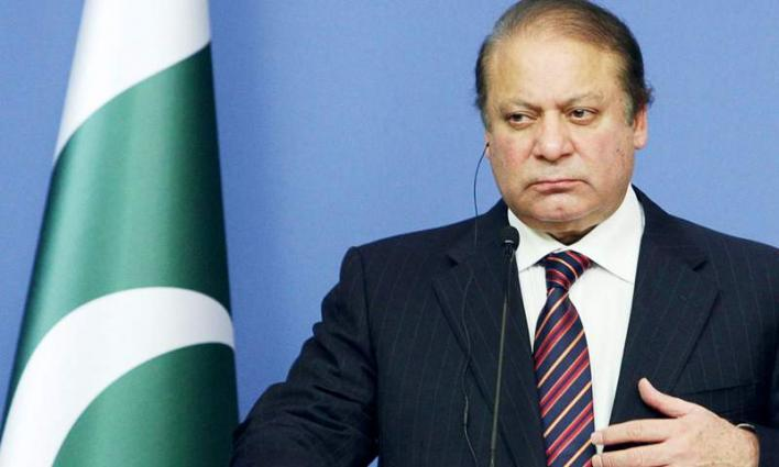 PM calls for operation Zarb-e-Qalam against extremism, intolerance