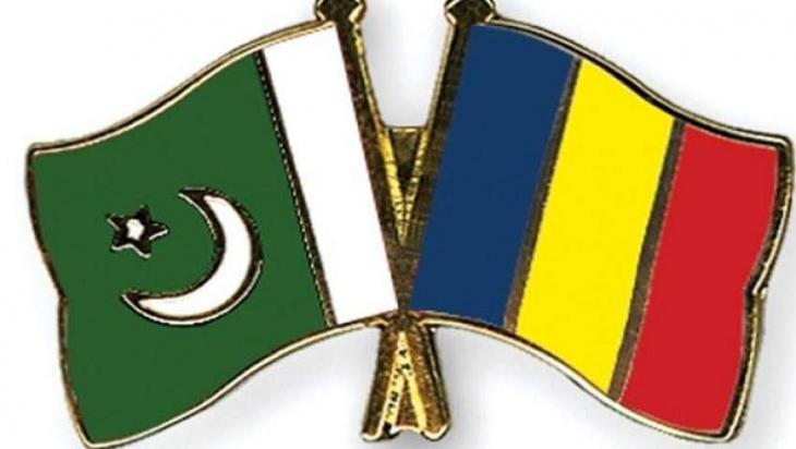 Pak, Romania can benefit each other's experience in sports