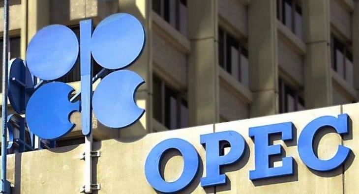 Iraq cuts oil production per OPEC deal: ministry