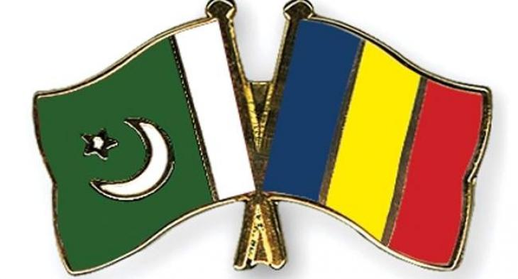 Pirzada for enhanced sports ties with Romania