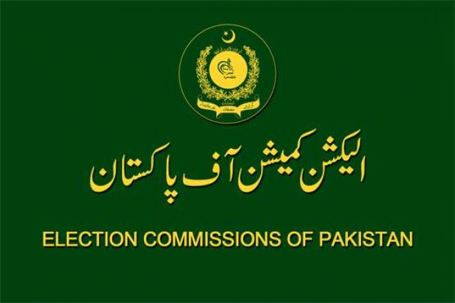 ECP seeks clarifications from MNAs on asset declarations