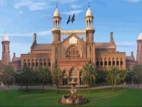 LHC restrains UC-139 chairman, vice-chairman from work