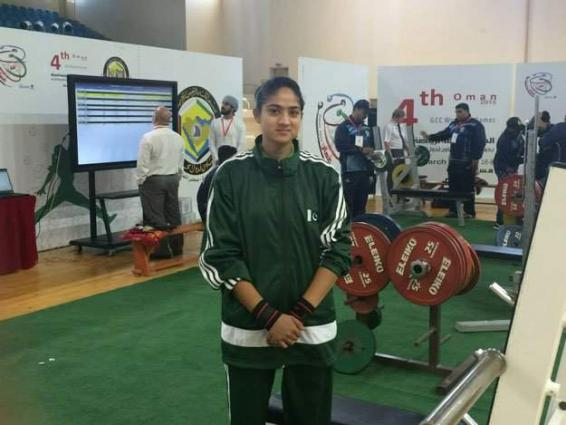 Wapda wins national women Weightlifting title