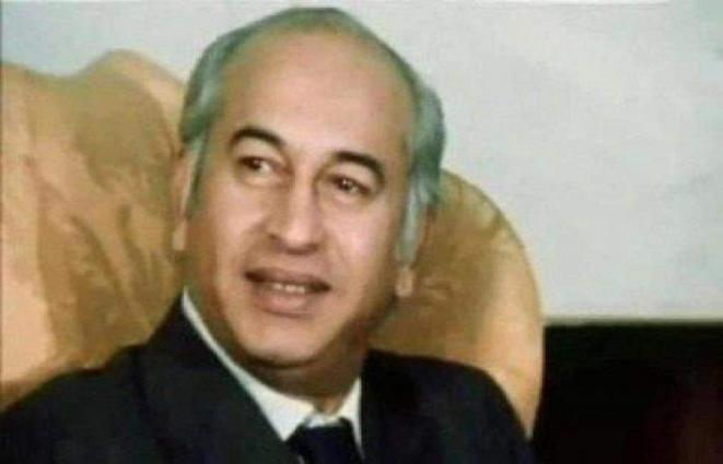 ZA Bhutto's 89th birth anniversary observed