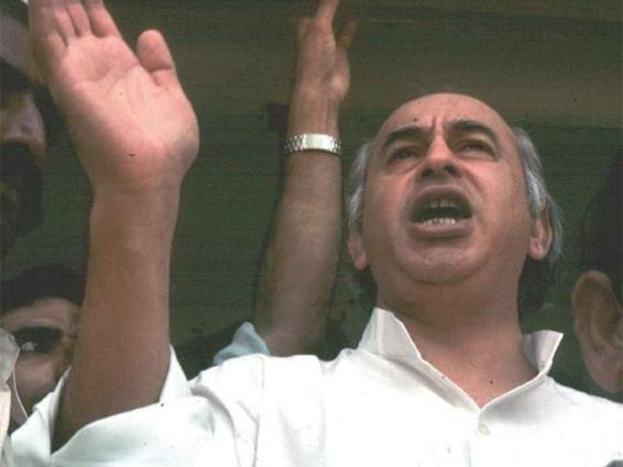 Z.A Bhutto remembered
