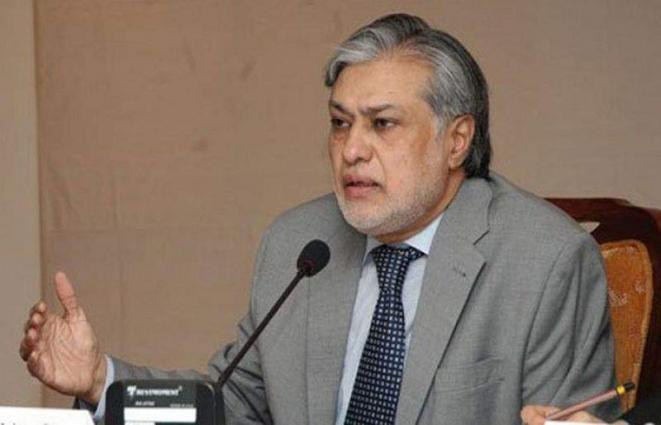 Dar appreciates work done for enforcement of AML/CFT laws