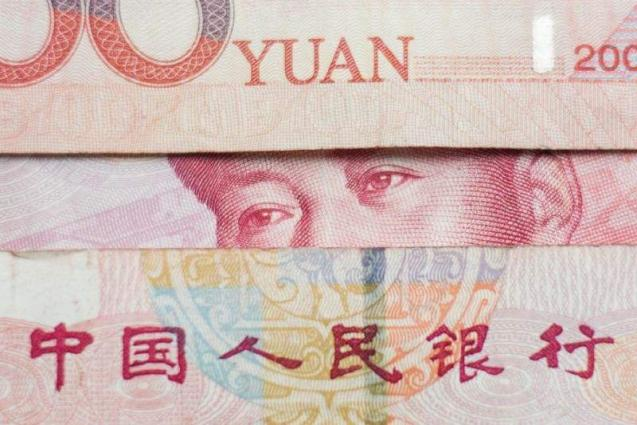 Yuan spikes higher as markets yawn at Fed