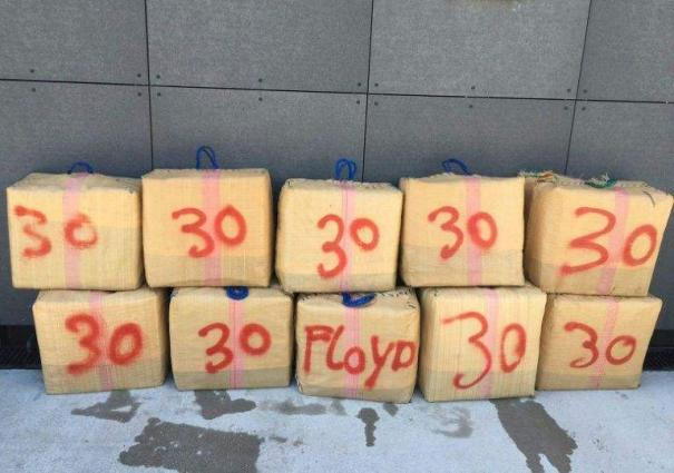 Spain, Gibraltar police seize hashish after high-speed boat chase