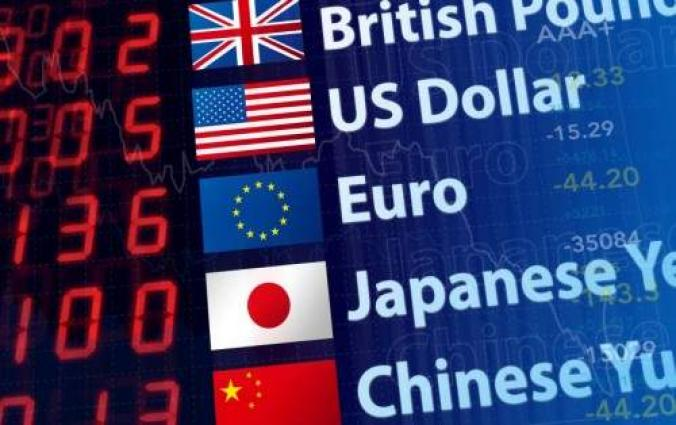 EXCHANGE RATES FOR CURRENCY