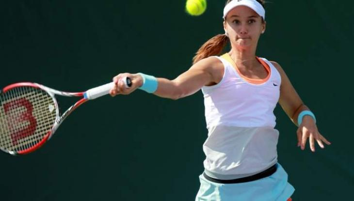 Tennis: WTA Auckland Classic results