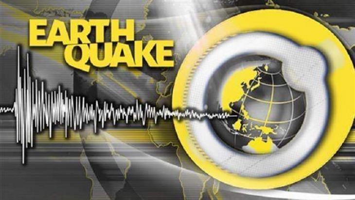 Iran quake kills four Afghans