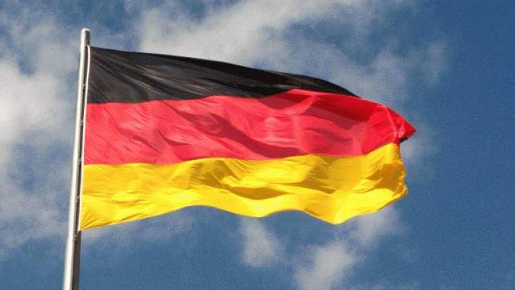 German industrial orders fall back in November