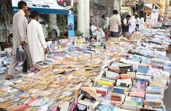 Weekly book bazaar starts at PAL