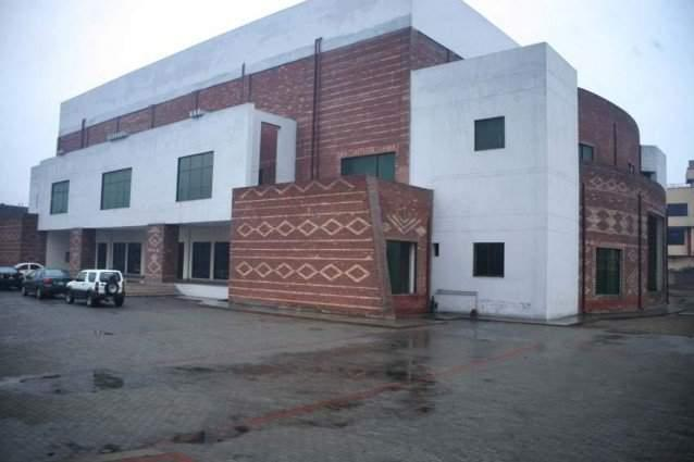 SAC building made operational