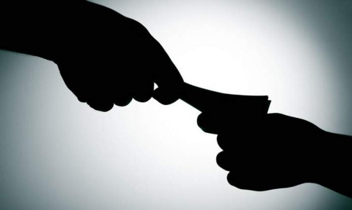 Awareness stressed for eliminating corruption from society