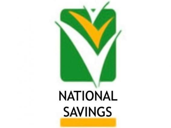 CDNS achieves Rs 111 billion by Jan 02
