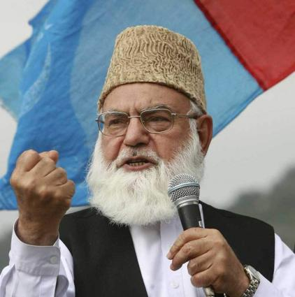 4th death anniversary of Qazi Hussain observed