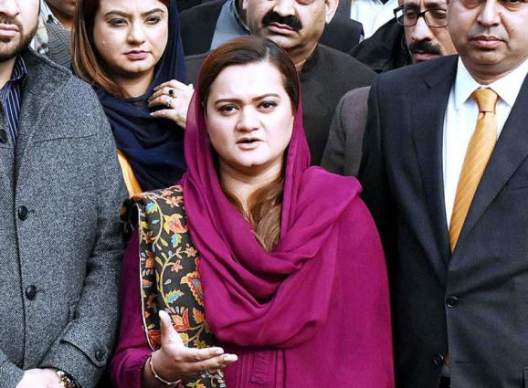 Sharif family's case on Panama Papers strong from day first: Marriyum
