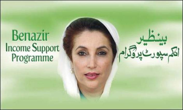 BISP desk based four districts survey to be completed by end of