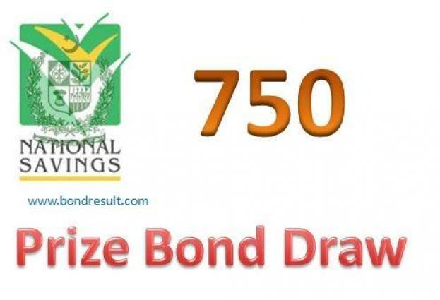 Balloting for Rs 750 prize bond on Jan 16