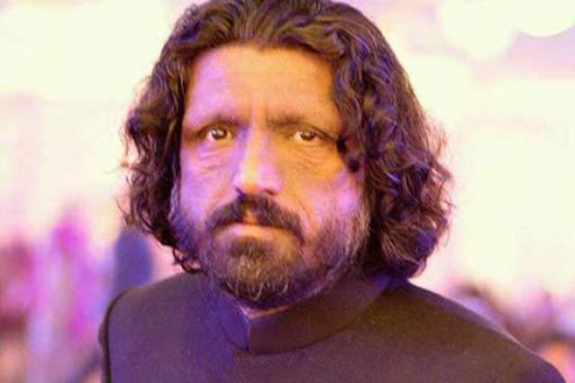 University's professor goes missing from Islamabad