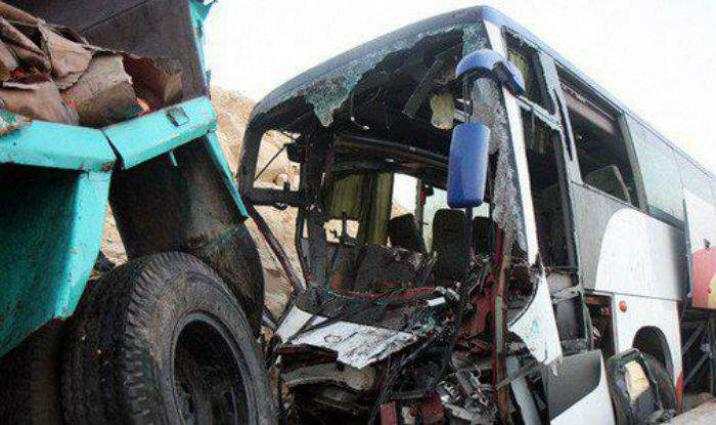 Woman killed, 8 others injured in accident