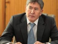 Kyrgyzstan to hold presidential election in November