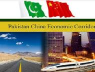 CPEC to change fate of people of entire region: Ibrahim