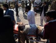 One killed, over ten injured in suicide attack in Hayatabad: SSP  ..