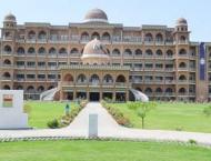 Peshawar varsity, Riphah International University sign MoU to str ..