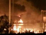 "Chemical plant blast caused ""casualties"", says Uzbekistan"