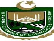 ICCI hails 13th ECO summit to be held in Islamabad on March 1